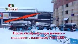 видео Бюро переводов метро «ВДНХ»