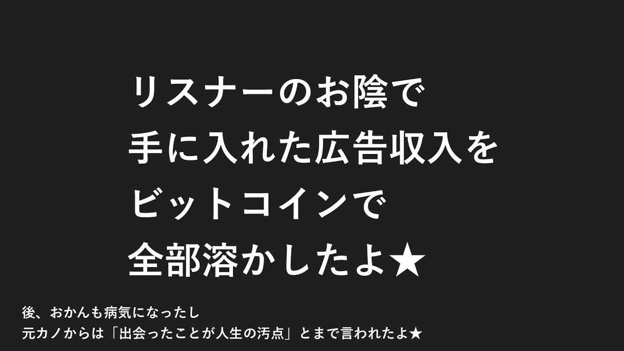 【全然鬱★】最近あった不幸話3選を紹介!