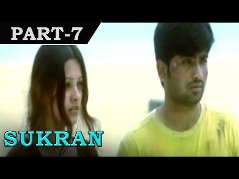 Sukran (2005) – Vijay - Ravi Krishna - Rambha - Movie In Part 7/16