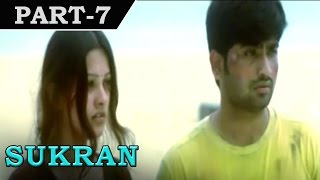 Video Sukran (2005) – Vijay - Ravi Krishna - Rambha - Movie In Part 7/16 download MP3, 3GP, MP4, WEBM, AVI, FLV Oktober 2017