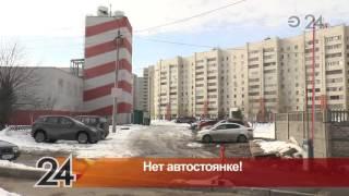 видео Благоустройство территории многоквартирного жилого дома