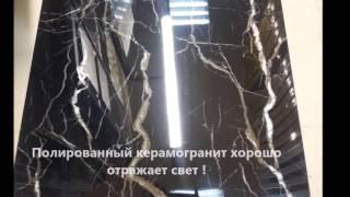 Керамогранит, плитка Спб., напольная плитка, большой выбор плитки(, 2017-03-18T14:43:27.000Z)