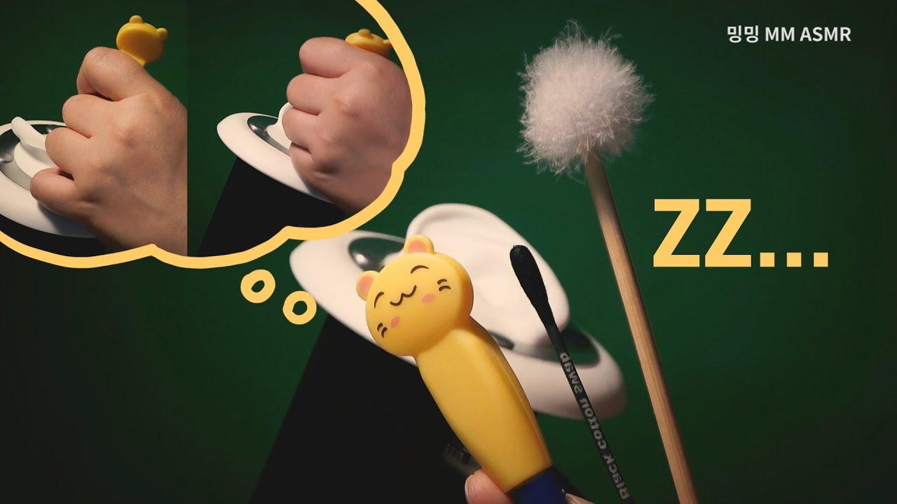 [ASMR] 졸린 귀청소...😪/ Sleepy Ear Cleaning/ No Talking