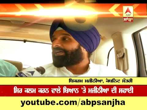 BIKRAM SINGH MAJITHIA REPLIES ON ALL CONTROVERSIES EXCLUSIVE WITH ABP SANJHA