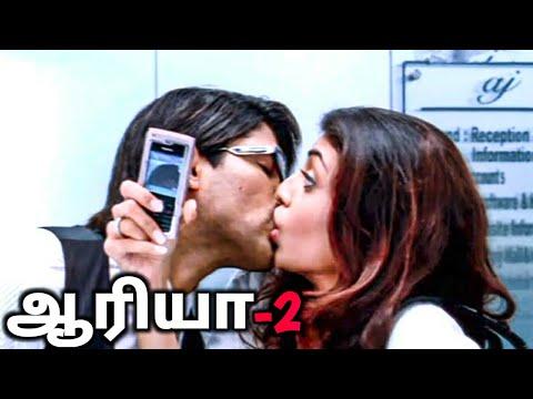 Download arya 2 tamil full movie | arya 2 tamil dubbed full movie | allu arjun tamil dubbed movies | arya 2