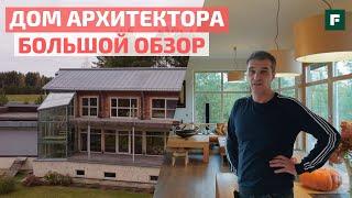 10 лет на стройку комбинированного дома: история архитектора. Конструктив и интерьер // FORUMHOUSE