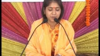 Ramayan Pravachan By Anuradha Sarswati