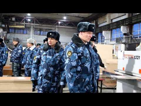 Сборы начальников колоний и СИЗО свердловского ГУФСИН в ИК 13