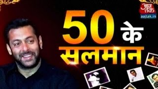 Salman Khan Celebrates 50th Birthday