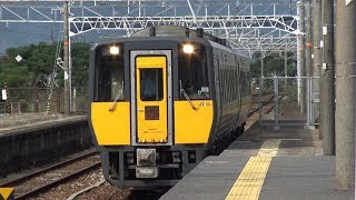 【4K】JR山陽本線 特急スーパーいなばキハ187系気動車 吉永駅通過