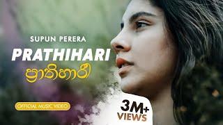 Supun Perera - Prathihari (ප්රාතිහාරී) ft.Senanga Dissanayake [Official Music Video] Thumbnail