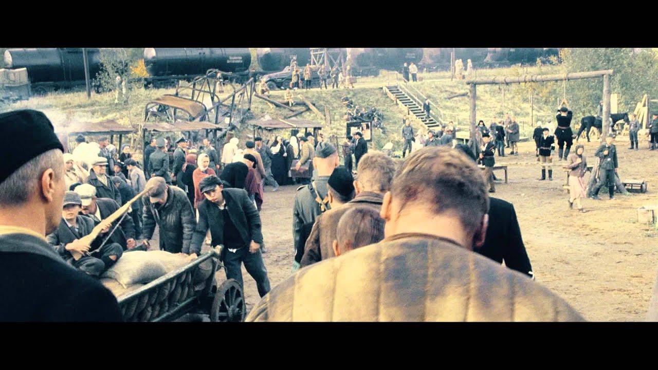 Dans la Brume Sergei Loznitsa - trailer VOST - En VOD depuis juin 2013 - YouTube