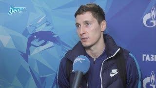 Далер Кузяев на «Зенит-ТВ»: «Очень рады за то, что получилось взять реванш»