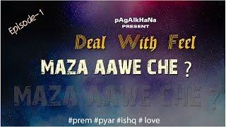 maza aawe che   deel with feel   epi 1   pagalkhana