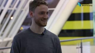 Студент-переводчик из Бельгии рассказал о жизни и обучении в Волгограде