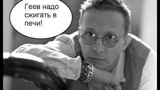 Фашистские высказывания Охлобыстина в Новосибирске 8.12.2013