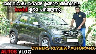 RENAULT KWID RXL AUTOMATIC OWNERS REVIEW VISHNU AUTOS VLOG