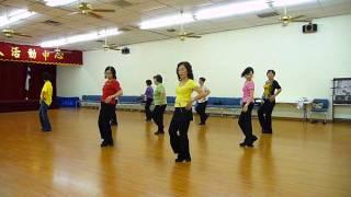 Nobody, But You! - Line Dance (Dance & Teach)