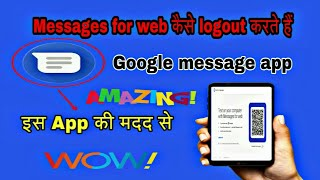 How to logout Messages for web (Google message)
