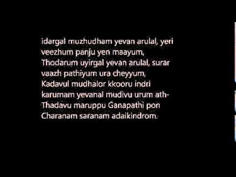 Kaariya Siddhi