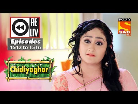 Weekly Reliv   Chidiyaghar   18th September to 22nd September 2017   Episode 1512 to 1516
