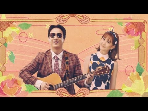 蕭煌奇 Ricky Hsiao - 咱結婚好嗎? (feat.安心亞)  Will You Marry Me?(華納 Official HD MV)