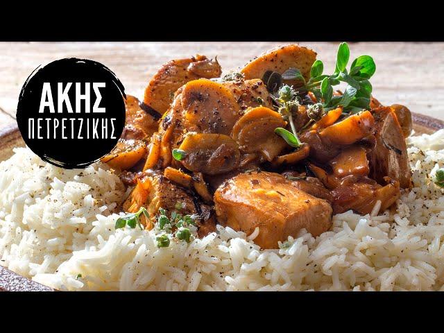 ????????? ??? ???? | Kitchen Lab by Akis Petretzikis