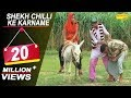 Hindi Comedy Shekh Chilli Ke Karname Part 7 शेख चिल्ली के कारनामे भाग 7 Sushil Sharma P8