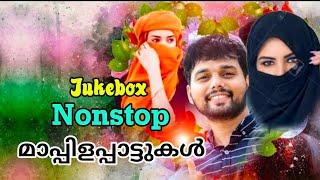 ഇതാണ് നോൺസ്റ്റോപ് കണ്ടു നോക്കിയേ Nonstop Mappilapattukal | New Malayalam Mappila album songs 2018