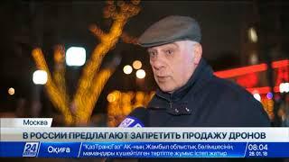 видео В Украине предлагают полностью запретить