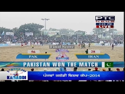 Pakistan vs Iran  Men's  1st Semi Final  5th World Cup Kabaddi Punjab 2014