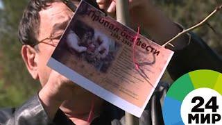 Не вернулся из боя. В память о пропавших солдатах в Кыргызстане сажают тополя - МИР 24