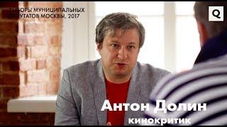 Антон Долин и Андрей Мрочко — обращение к жителям района Аэропорт