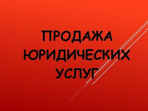 Помощник юриста - Работа в Ростове-на-Дону и