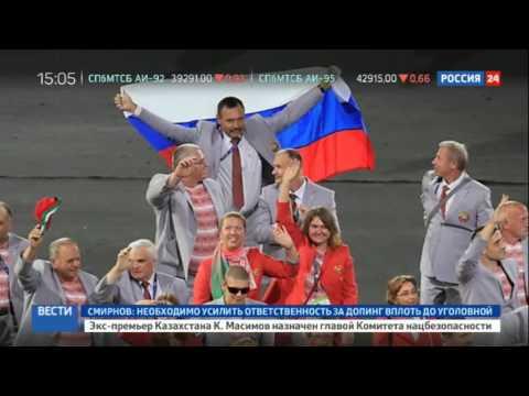 МПК выясняет, кто нес флаг России на открытии Паралимпиады в Рио Паралимпиада в Рио-2016.Белоруса с флагом России нагрядят Орденом Дружбы. Наградить