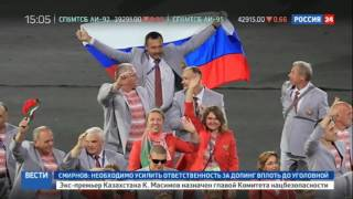 Белорусский спортсмен готов ответить за российский флаг(, 2016-09-08T16:02:23.000Z)