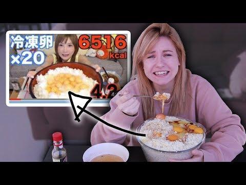 Ich Probiere 20 rohe Eier + 3kg Reis zu Essen (Japanese Food Tutorial)