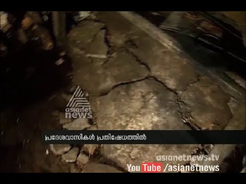 Shutter opened by Tamil nadu without any warning in Mullaperiyar Dam