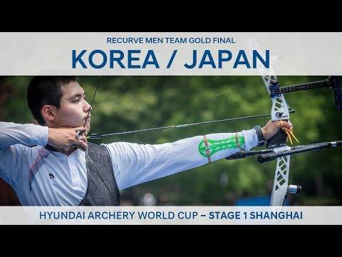 Korea v Japan – Recurve men's team gold | Shanghai 2018 Hyundai Archery World Cup S1