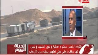 خبير أمني: «حماس» تسعى لتفريغ سيناء من سكانها وإعادة توطين أهالي غزة