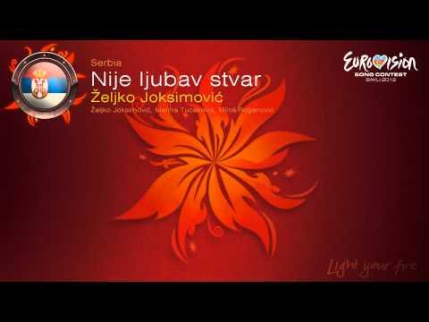 """Željko Joksimović - """"Nije Ljubav Stvar"""" (Serbia) - [Karaoke version]"""