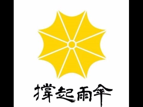 雨傘革命直播 Umbrella Revolution Live