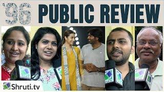 96 Movie Review with Public | Vijay Sethupathi, Trisha | C.Prem Kumar | 96 Review