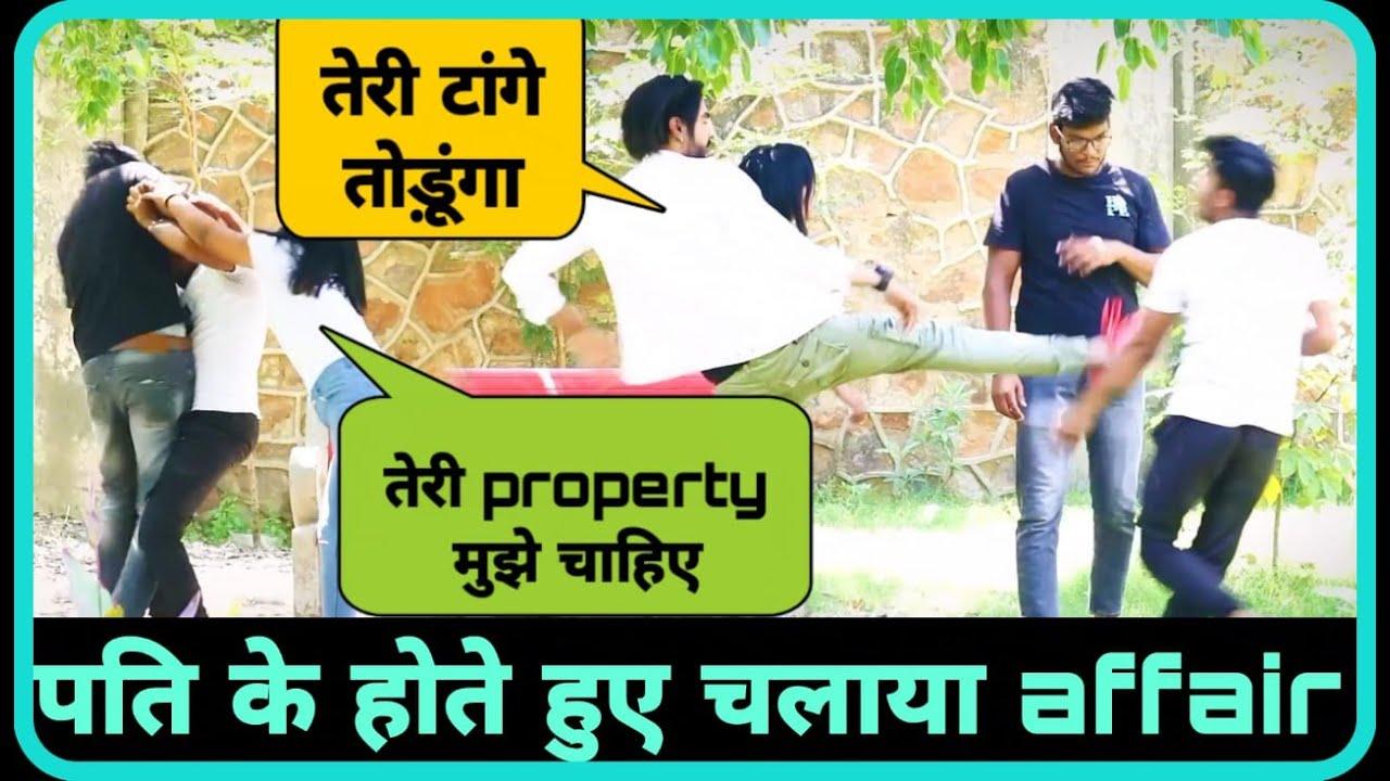 पत्नी ने पति पर लगाया झु-ठा दहैज़ का कैस,दूसरे वाले के लिए |  Jay Bhai Desi Tora | Desi Chhora