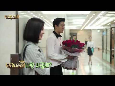 Han JaeSeok confess his love to Seohyun Making Scene
