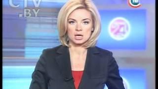 видео CTV.BY: Новости 24 часа 11 июня 2012 года 13.30