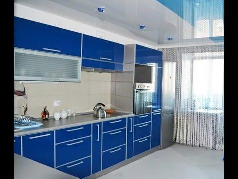 Двухцветные натяжные потолки на кухне, компания «Строй Сервис»