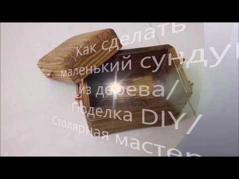 Маленький не высокий шкафчик С-МД-СК9П цвет дуб/венге