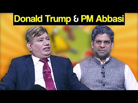 Khabardar Aftab Iqbal - 2 December 2017 - Express News