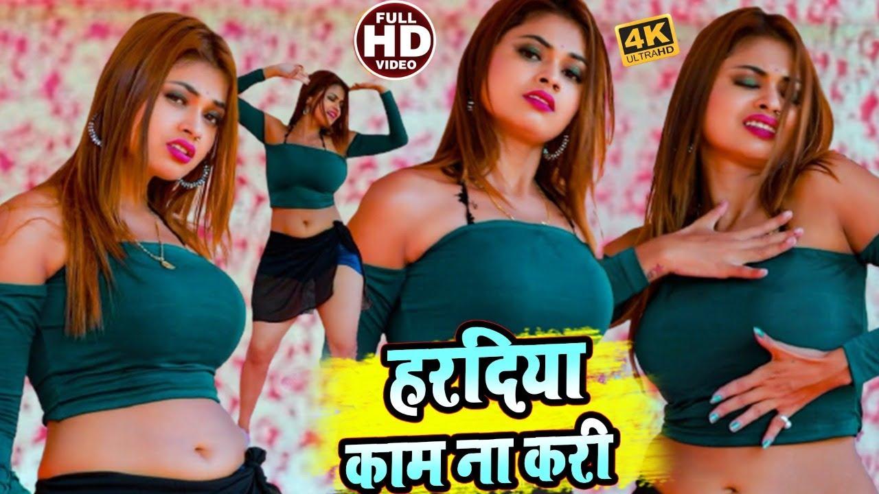 #VIDEO_SONG_2021 | #Shilpi Raj, Gunjan Singh का भोजपुरी में सबसे हिट गाना #Pooja Raj ने मचाया तहलका